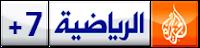 الجزيرة الرياضية مباشر JSC_2013_plus7.png
