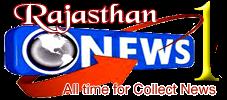 Rajasthan News1