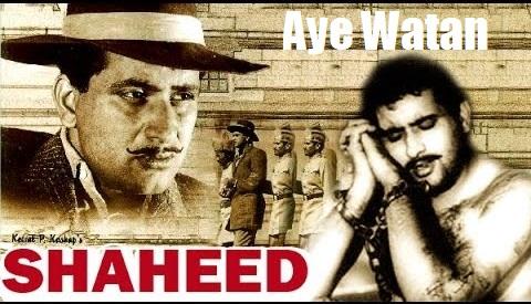 Aye Watan Aye Watan Hamko Teri Kasam Chords Tabs - Shaheed