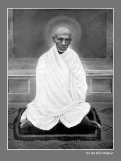 Dayal Sri Ram Thakur