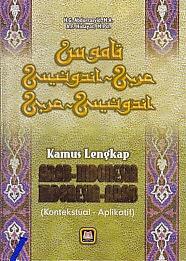 toko buku rahma: buku KAMUS LENGKAP ARAB INDONESIA, INDONESIA ARAB, pengarang abdurayid, penerbit pustaka setia