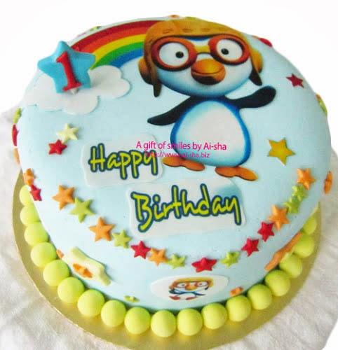 Cake Images With Name Hari : Birthday pororo Edible Image fondant cake kek hari jadi ...