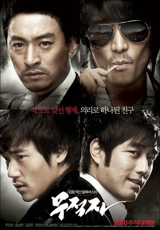 Bản Sắc Anh Hùng - A Better Tomorrow (2010) Poster