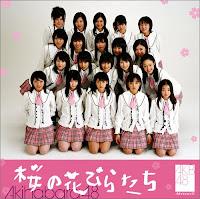 Guitar Chord AKB48 - Sakura No Hanabiratachi