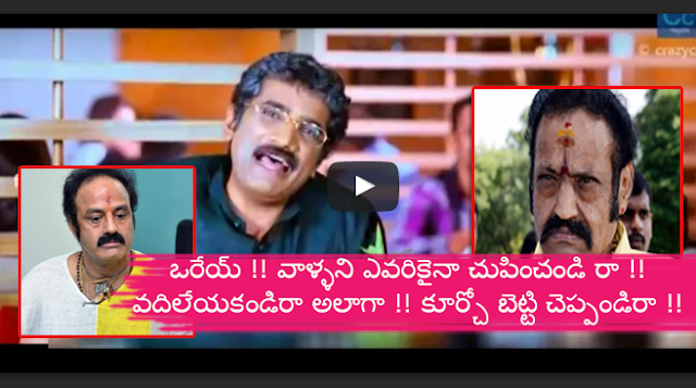 Balakrishna & Harikrishna Funny Telugu whatsup video