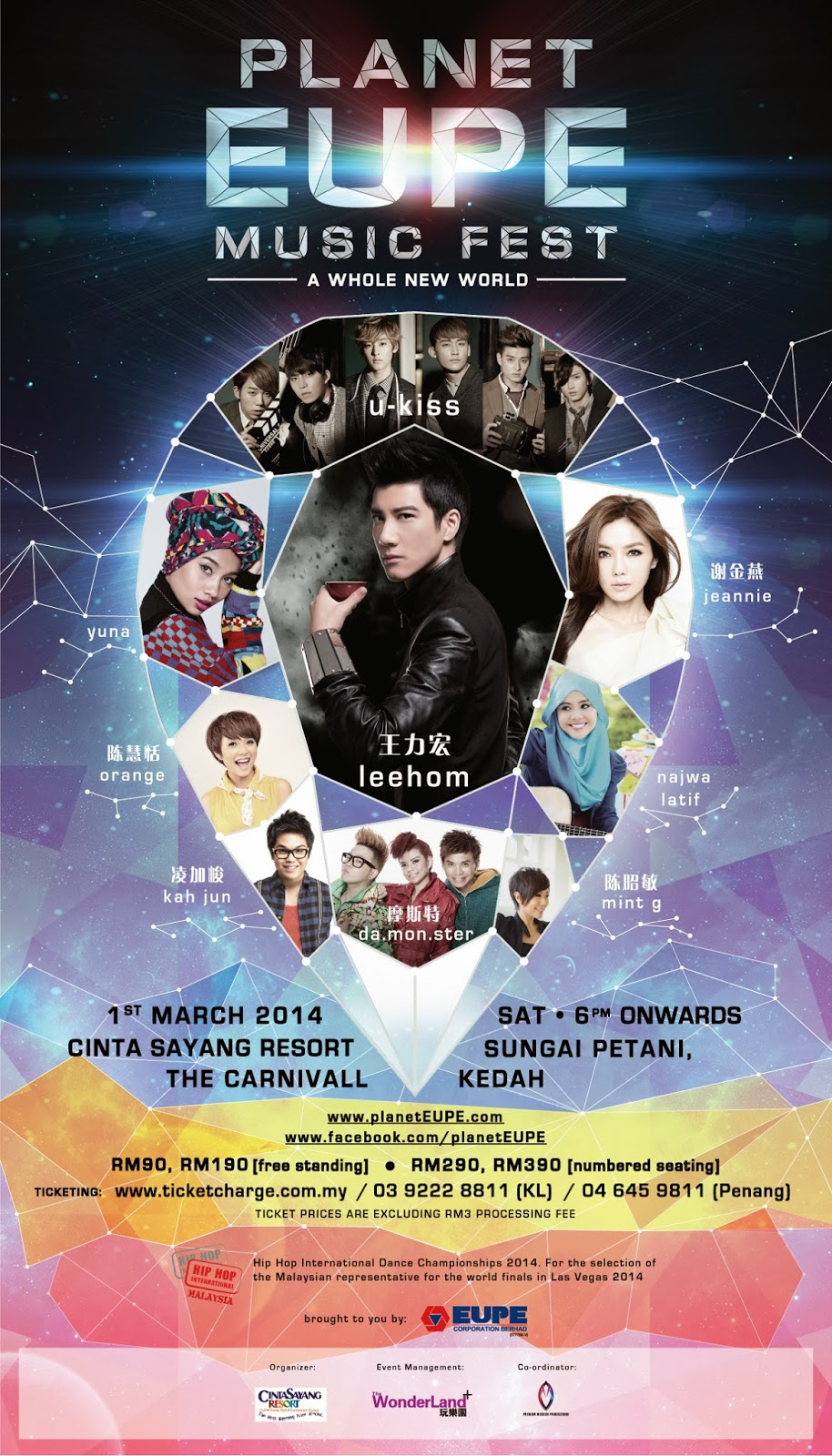 PLANET EUPE MUSIC FESTIVAL 2014 ft LeeHom, U-KISS, Yuna, JEANIE Najwa Latif @ The Carnivall, Sungai Petani [Kedah]