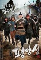 Anh Hùng Xung Trận - Battlefield Heroes