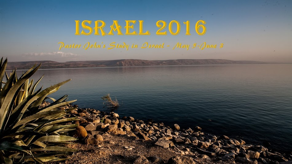 Study in Israel later this Spring!