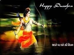 facebook dussehra pictures,