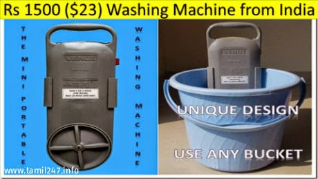 low cost washing machine for 23USD new invention for poor people