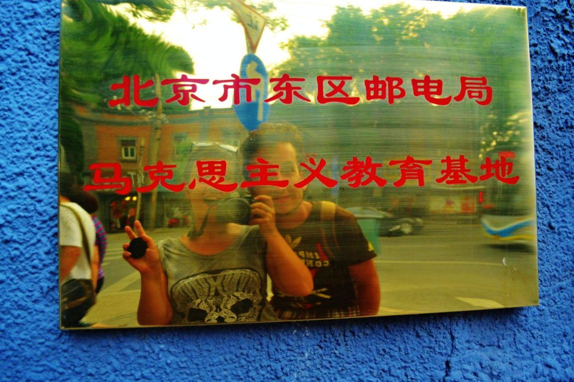 http://2.bp.blogspot.com/-ZRmDdw9Fkk4/UbGTnU__i3I/AAAAAAAAAAA/BbuaugR9Jg4/s1600/DSC_0438.JPG