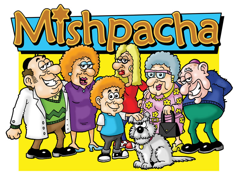 Mishpacha Comic Strip