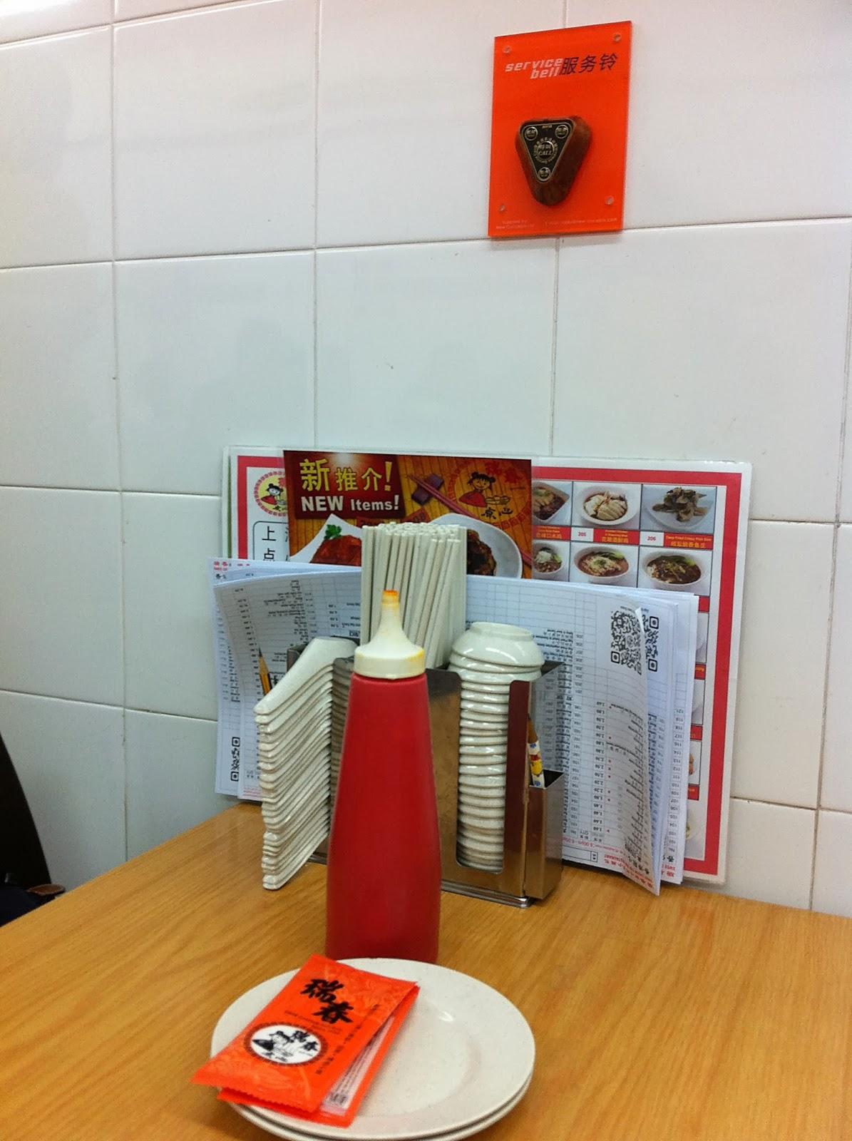 FoodieFC: Swee Choon Dim Sum Restaurant (Jalan Besar)