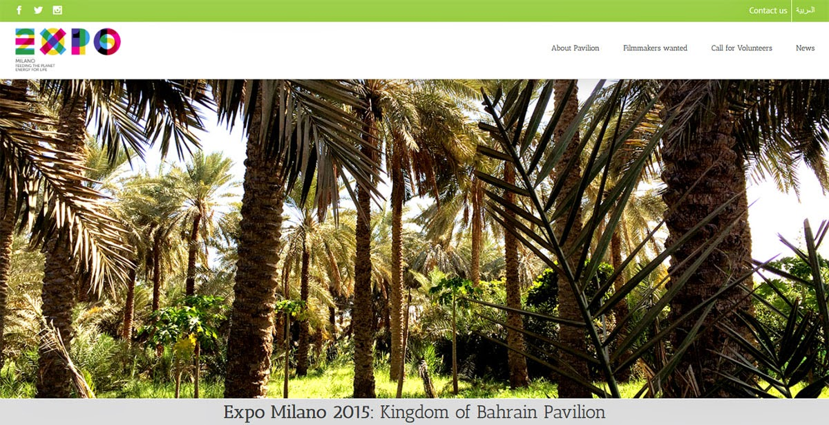 http://bahrainpavilion2015.com/?lang=en