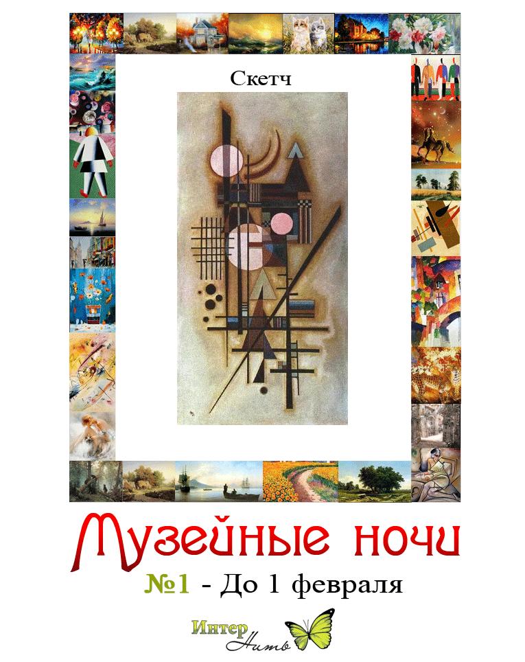 http://internitka.blogspot.ru/2015/01/1.html