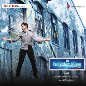 Panivizhum Nilavu Songs Lyrics