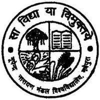 B N Mandal University Result 2013