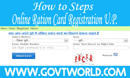 Complete guide to apply online for NFSA UP New Ration Card 2016