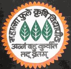 MPKV Recruitment 2015