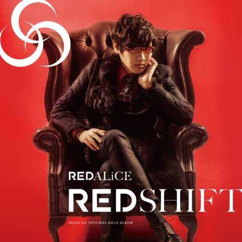 [MUSIC] REDALiCE – REDSHIFT (2015.02.25/MP3/RAR)
