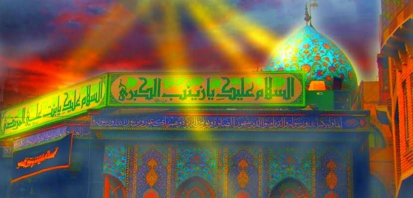 Hazrat Zaienab [Radiyal laahu 'Anhaa]