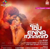 Idhu enna maayam 2015 Tamil Movie Trailer
