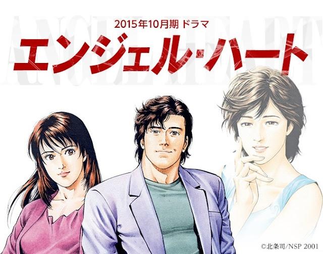 Angel Heart, Actu Drama, Drama, Tsukasa Hojo, NTV,