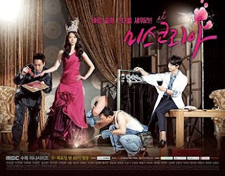 SINOPSIS Lengkap Miss Korea Episode 1-20 Terakhir