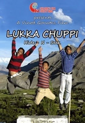 Lukka Chuppi (2006) - Hindi Movie