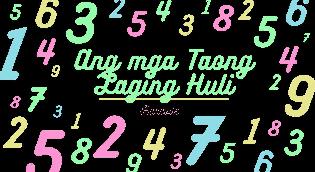 Pagdating ng panahon chords with capo on third