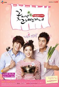 Flower Boy Ramyun Shop (Tập 16/16)