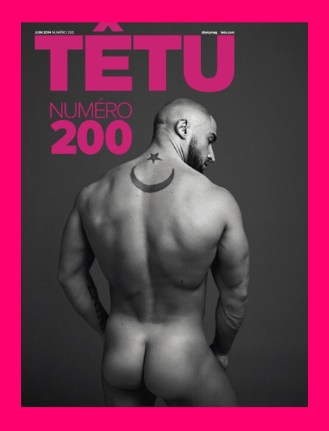 Francois Sagat is Naked on June 2014 Têtu Cover