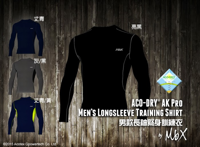MbX ACODRY® Pro Men's Longsleeve Training Shirt 男款長袖緊身訓練衣