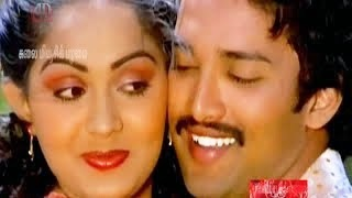 Solai Pooven- Tamil Evergreen Song