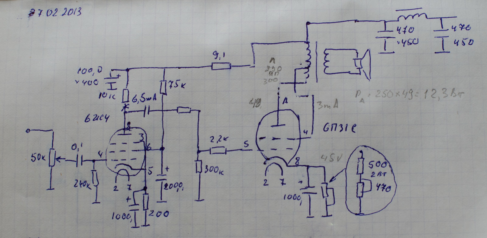 Схемы однотактные на 6с4с