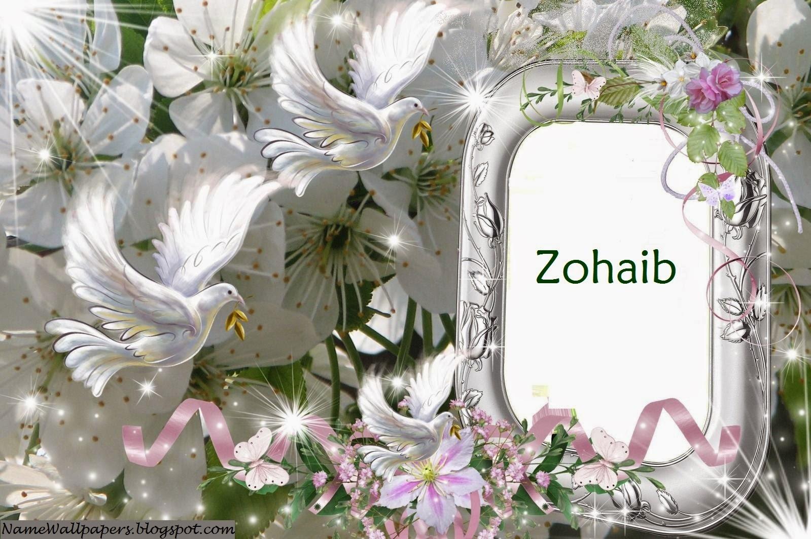 N Name Logo Wallpaper Zohaib Name Wallpapers...