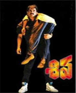 Shiva Telugu Mp3 Songs Free  Download 1989