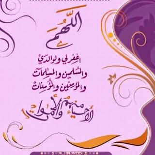 اجمل الرمزيات الاسلامية للمنتديات والمدونات