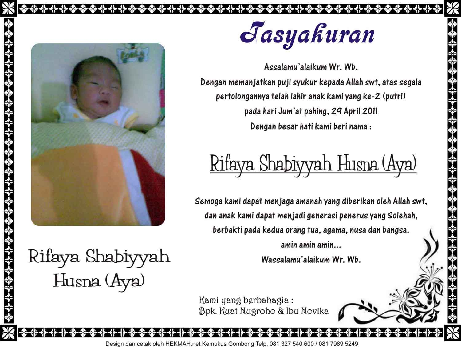 related post for contoh surat undangan aqiqah tasyakuran news