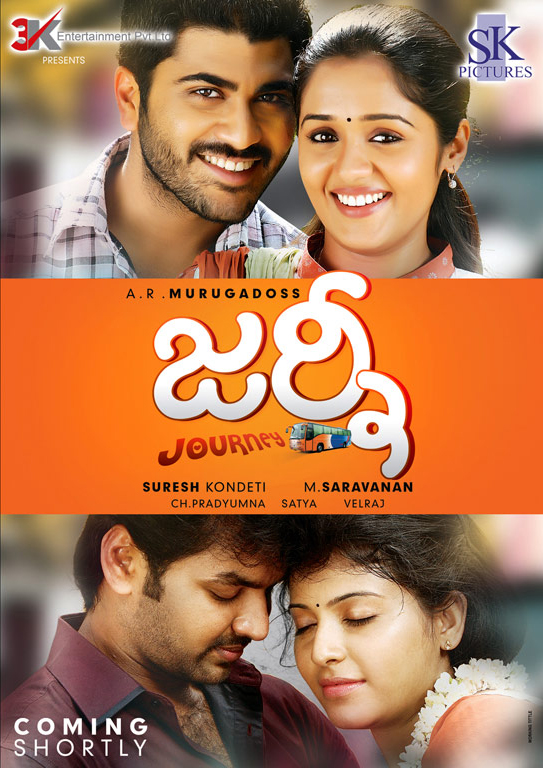 7th sense telugu movie free  links
