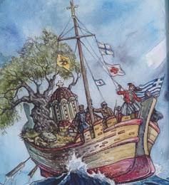 Παιδικη Λογοτεχνια - Αφιερωμα