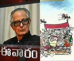 Eevaram – Tribute to the legendary RK Laxman