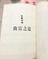 我怎麼在看這種書?