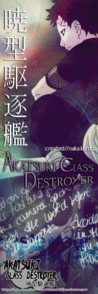 Akatsuki Class Destroyer (暁型駆逐艦)