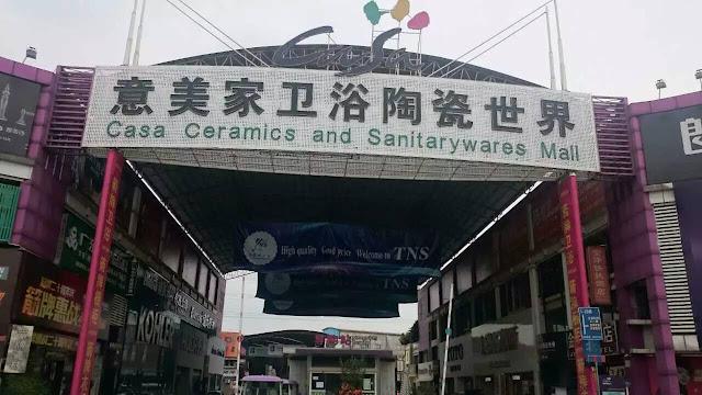 www.shknw.com金銀倉--佛山意美家陶瓷衛浴世界