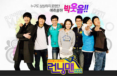 runningman, drama tv faveret, efg,kbba