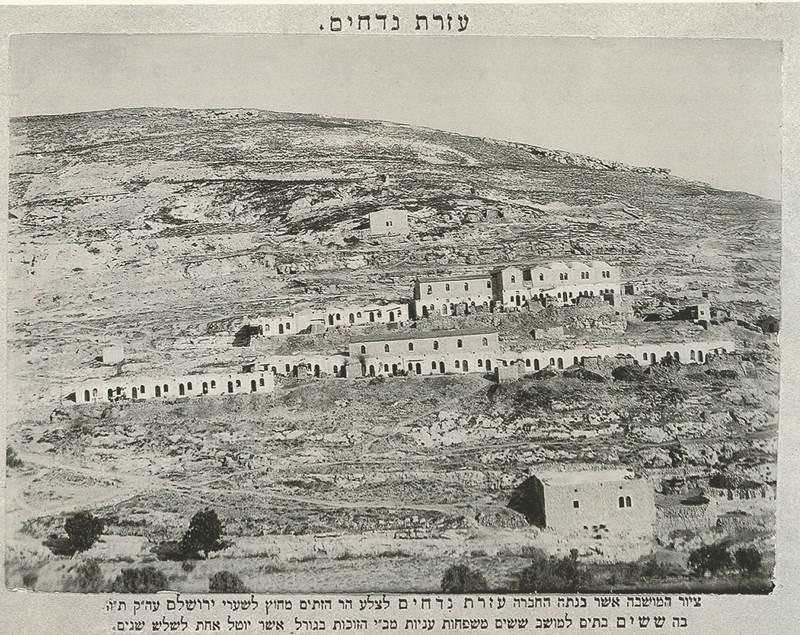 Israel palestijnen nieuws blog etnische zuivering door joden in wijk die 99 arabisch is - Etnische pouf ...