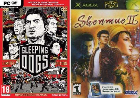 Игры похожие на Sleeping Dogs (игры про Гонконг)