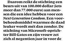 Next Generation Condom