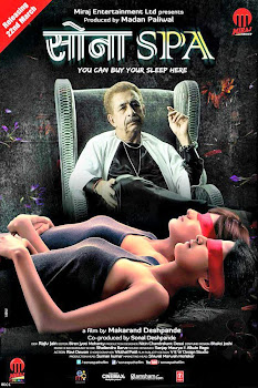 Poster Of Bollywood Movie Sona Spa (2013) 300MB Compressed Small Size Pc Movie Free Download Downloadingzoo.com